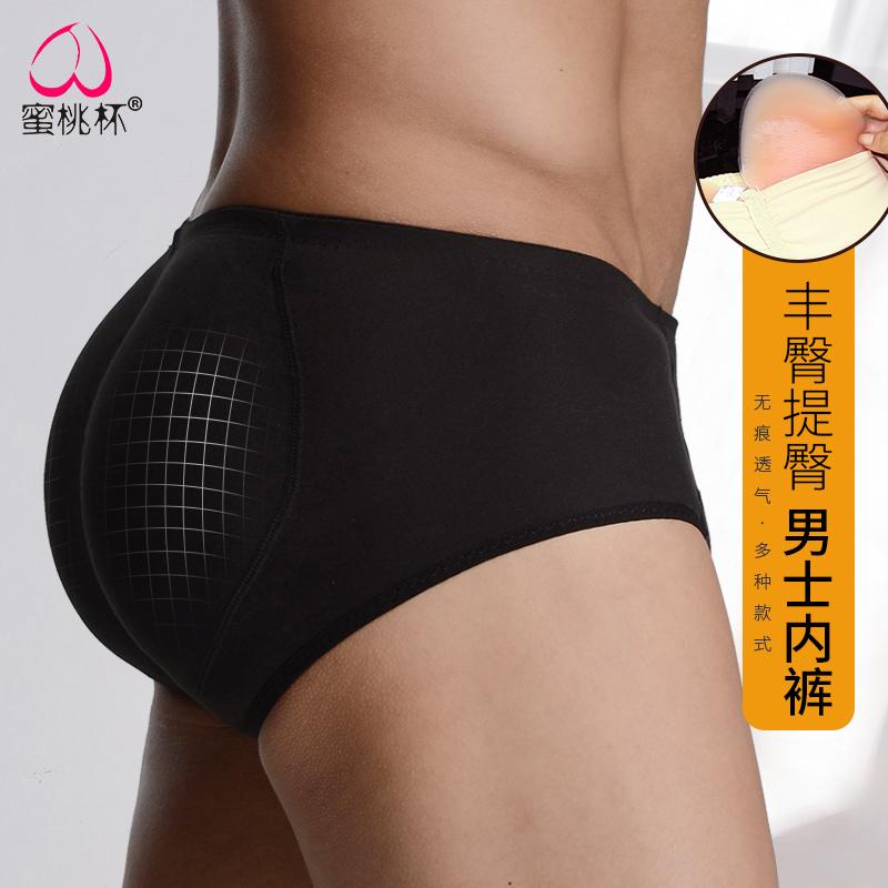 蜜桃杯男士硅胶丰臀裤翘臀提臀透气美臀内裤前凸后翘男用假屁股