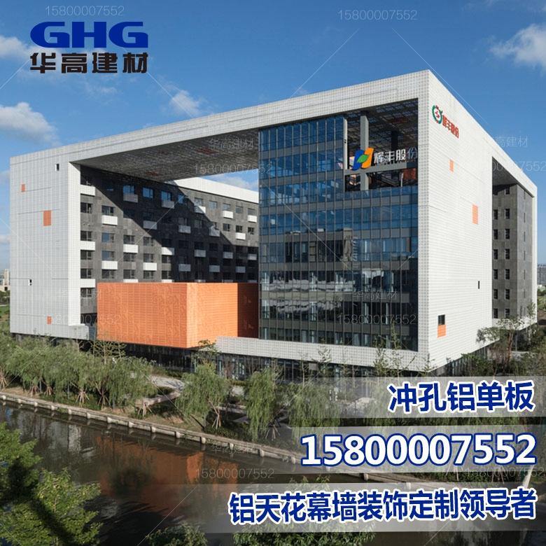 冲孔铝单板十大品牌国际影城外墙风格多变八字孔铝制建材厂家定做