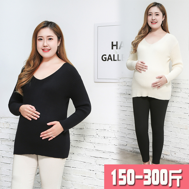 Extra extra large 200-300kg pregnant womens sweater knitwear bottoming shirt V-neck Pullover add fat in autumn and winter mm