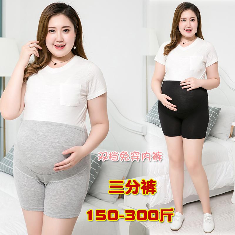 プラスの肥大サイズ200-300斤の妊婦安全ズボンの平角のショートパンツの3分の底のズボンの夏の薄い金の特大なサイズを打ちます。
