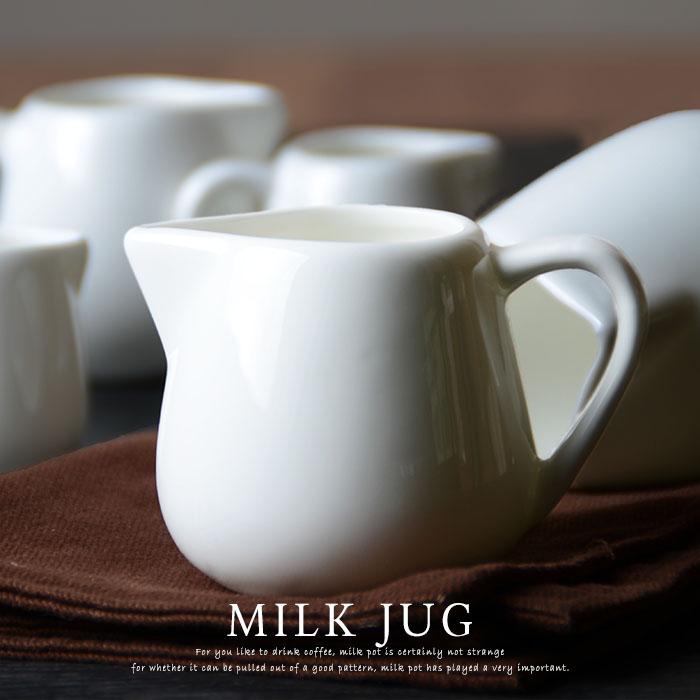 Кофе зал использование инструмент молоко бак мини горшок молоко цилиндр молоко бак поддерживающий сахар цилиндр простой маленькие сиськи чашка кофе молоко чашка бак цилиндр