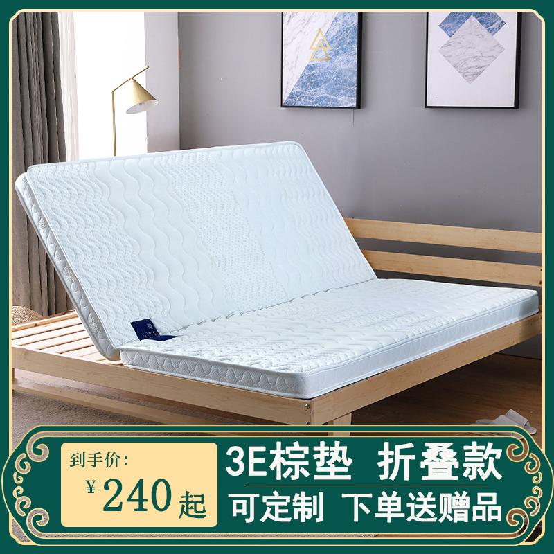床垫棕垫棕榈椰棕硬床垫折叠床垫薄乳胶床垫儿童1.8m1.5米1.淘宝优惠券