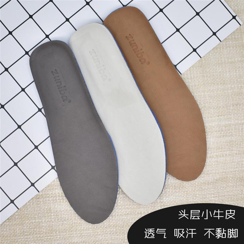 头层小牛皮鞋垫男女透气吸汗加厚减震运动老爹鞋防臭牛皮柔软秋冬图片