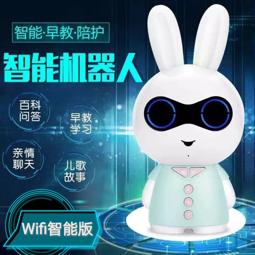 Childrens early education intelligent baby rabbit story machine music player baby toy charging multifunction