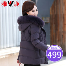 Yalu middle and old age down jacket women's mother's short old age clothes autumn and winter clothes 50 year old cotton padded jacket middle age cotton padded jacket