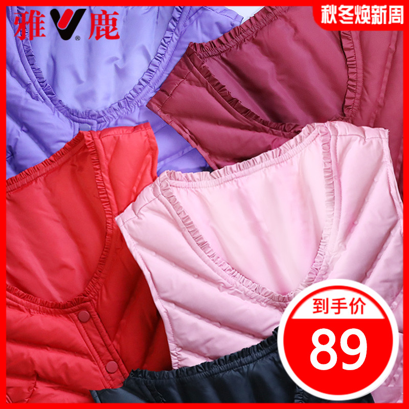 Yalu light down jacket waistcoat women's short mother's vest inside with a waistband and inner tank fashion winter vest