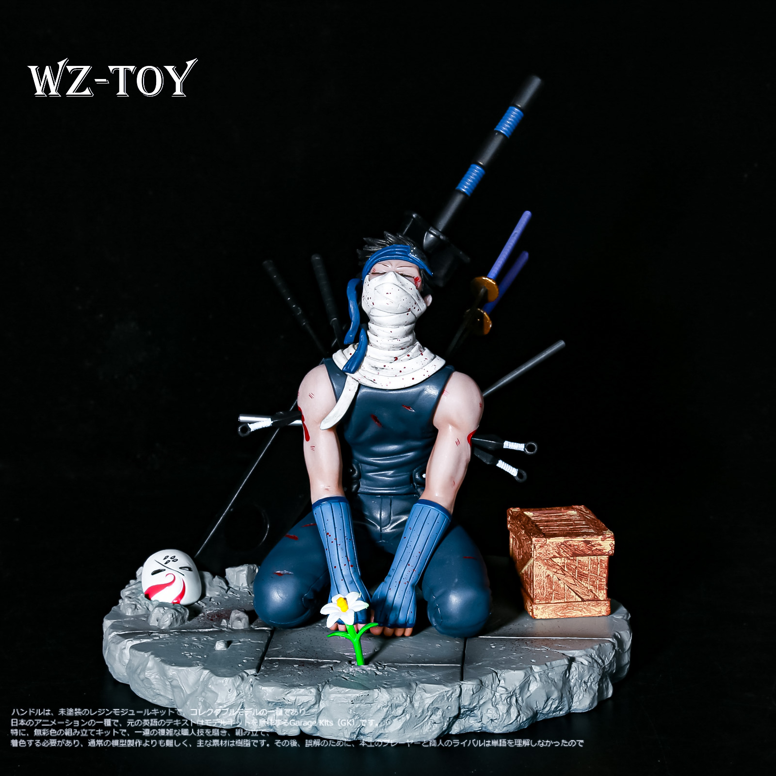 火影忍者手?桃地再不?GK HMB?隠鬼人模型?布玩具彫像プレゼント
