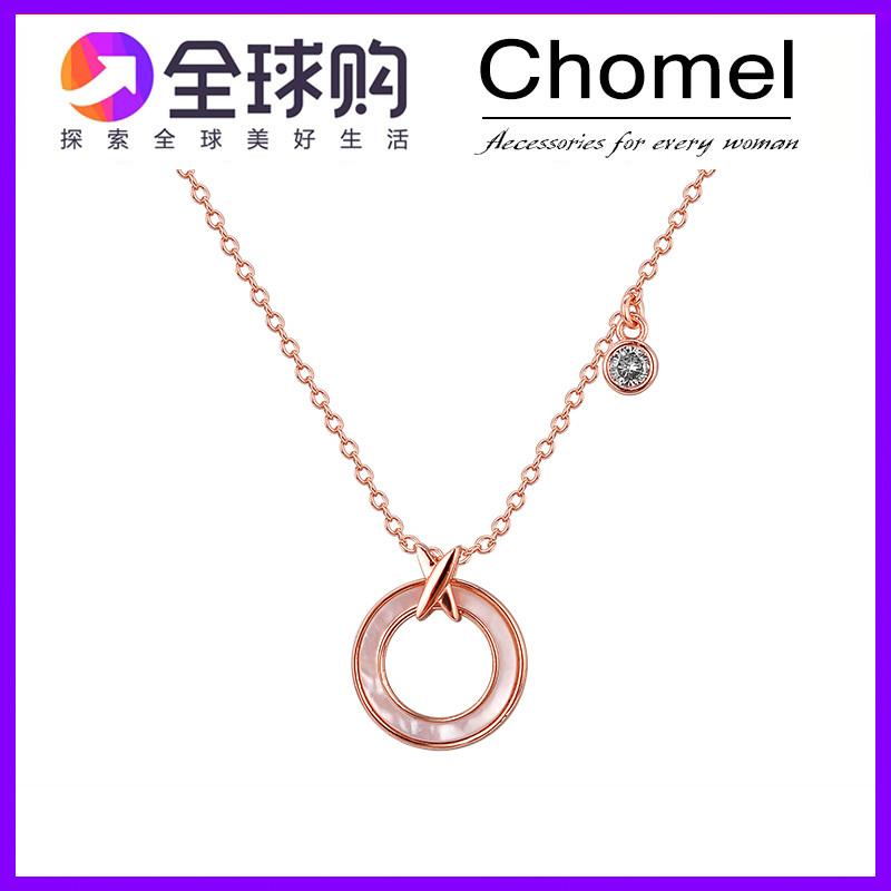 项链女潮纯银饰品锁骨链小众设计感简约气质ins新加坡官网chomel