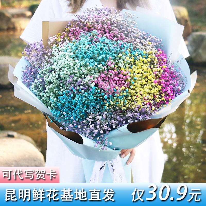 满天星干花花束超大表白礼盒手捧生日礼物送妈妈闺蜜男朋友送花店