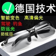 德国高清变色太阳镜男偏光智能变光眼镜钓鱼开车专用墨镜自动感光