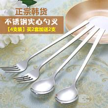 Столовая посуда > Столовые приборы, палочки.
