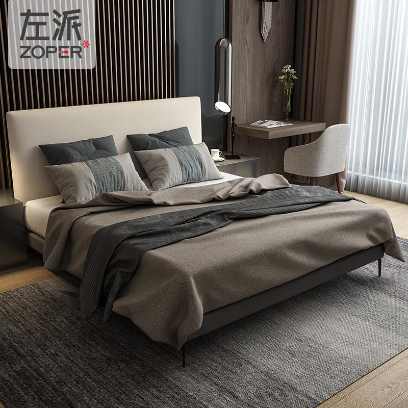 左派北欧宜家风格布艺床主卧北欧现代简约小户型卧室家具套装组合