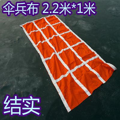 Войска зонт солдаты обложка тканевая брезент пикник ткань 2.2 метр *1 метр яркий цвет соломенная крыша ткань сильный большой сгущаться яркий