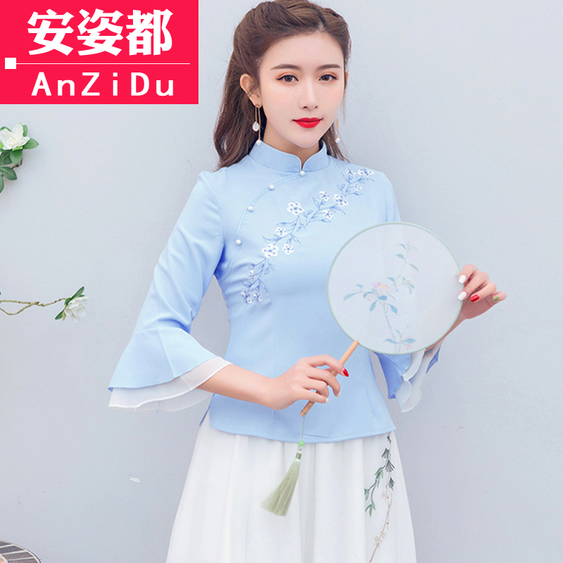 Национальная китайская одежда Артикул 617579722319