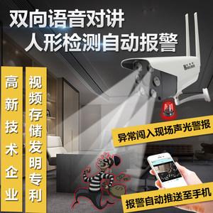 火力牛无线摄像头wifi手机远程智能人形检测网络室外双光语音报警