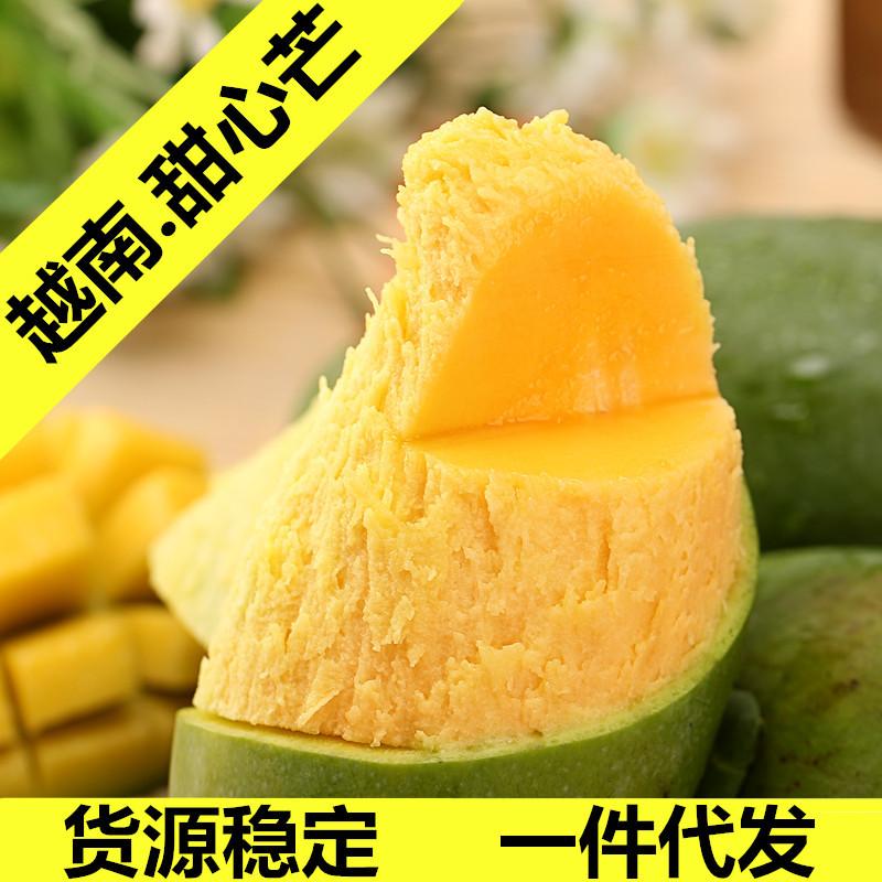 越南芒果供�� 甜心芒8斤一件代�l�甜青芒新�r水果大青芒小金煌