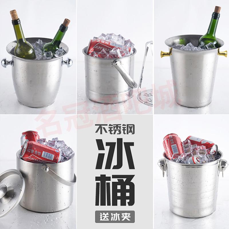 Нержавеющей стали лед баррель стеллер шампанское баррель лед блок зерна баррель портативный KTV бар может место домой пиво баррель вино баррель
