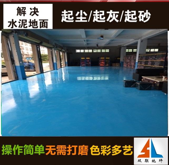 水墨油漆地板漆标线漆耐磨地坪漆 水泥地面漆浴室仿古工厂车库