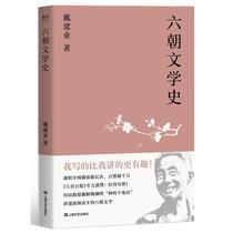 青少年版必讀暢銷書排行榜圖書初中生七八九年級上冊下冊課外閱讀世界名著文學書籍人民教育出版社原著正版完整版紅星照耀中國