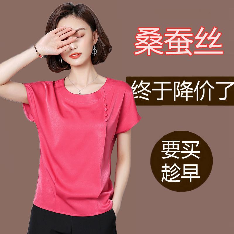 秋水哥弟正品牌大码女装真丝短袖T恤2018夏装新款100%桑蚕丝上衣