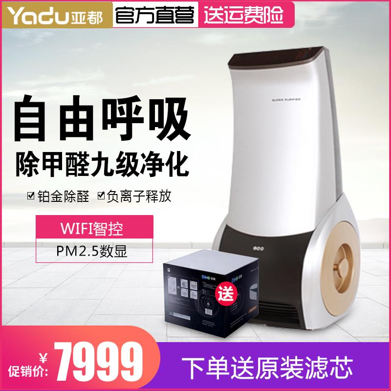 [亚都美德优专卖店空气净化,氧吧]亚都KJF4901空气净化器除装修污月销量0件仅售7999元