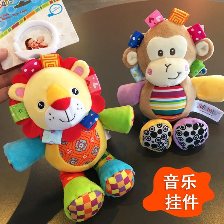 Прикроватные игрушки Артикул 531951722725
