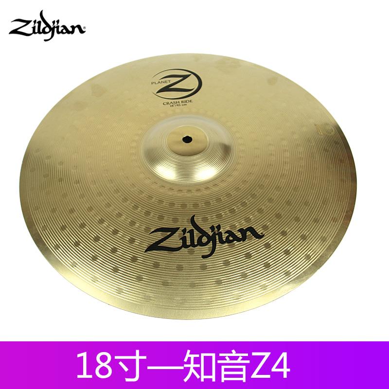 Zildjian U.S. импортный компаньон Z4 Z4 один 18-дюймовый согласный голос Чжан Юяо