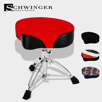 Drum stool drum bold into saddle child thread can lift height triangle rotary drum seat drum chair