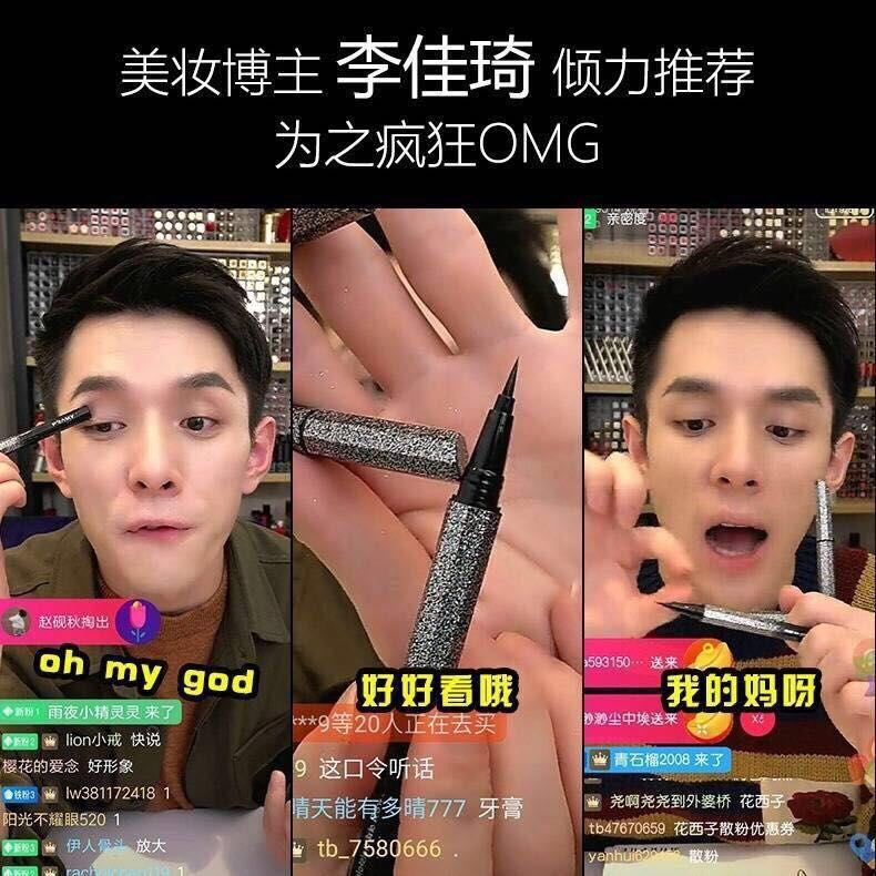 Li Jiaqi recommended Eyeliner Pen, female waterproof, sweat, dizzy, dyed, dazzle, starry, hard, novice, eye liner, pencil black.