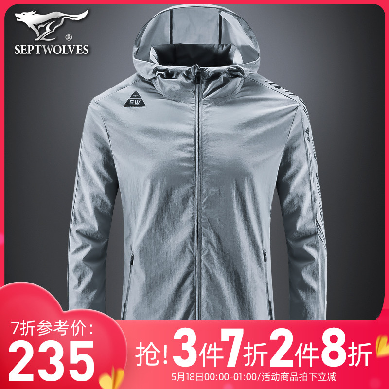 Seven wolf sun suit men's summer super thin men's jacket sports jacket breathable hooded ice trend skin suit