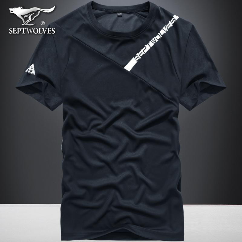 七匹狼冰丝短袖t恤男2020薄款男士体恤圆领直筒半袖运动休闲短T潮