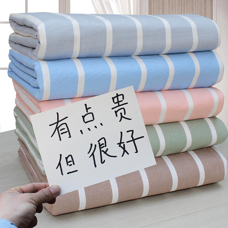 【正在疯抢】100%纯棉老粗布凉席加厚加密床单三件套空调席子夏季买三送一