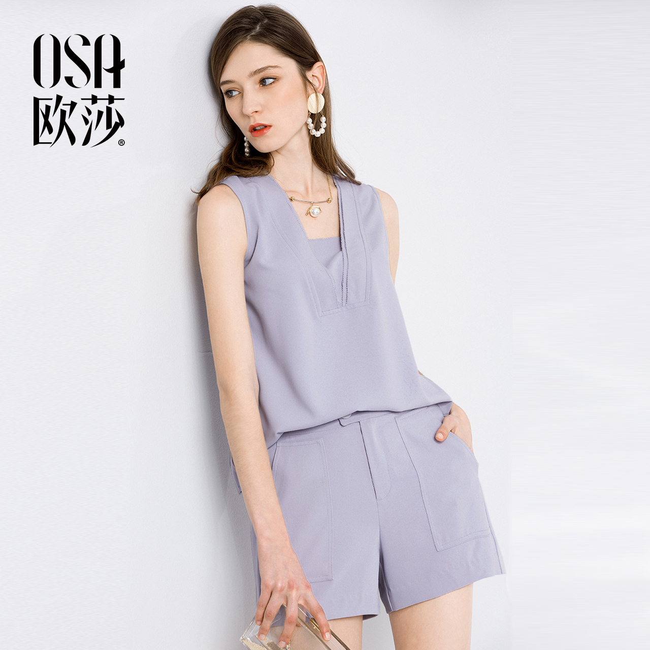 OSA欧莎2018夏装新款女装气质干练简约时两件套套装