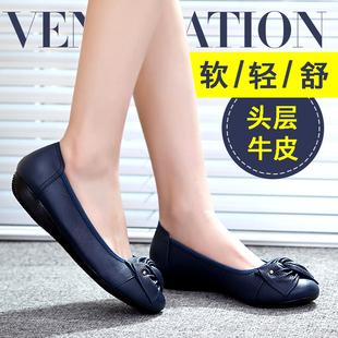 浅口真皮豆豆鞋女单鞋牛皮软底平跟休闲鞋妈妈鞋女皮鞋中老年女鞋