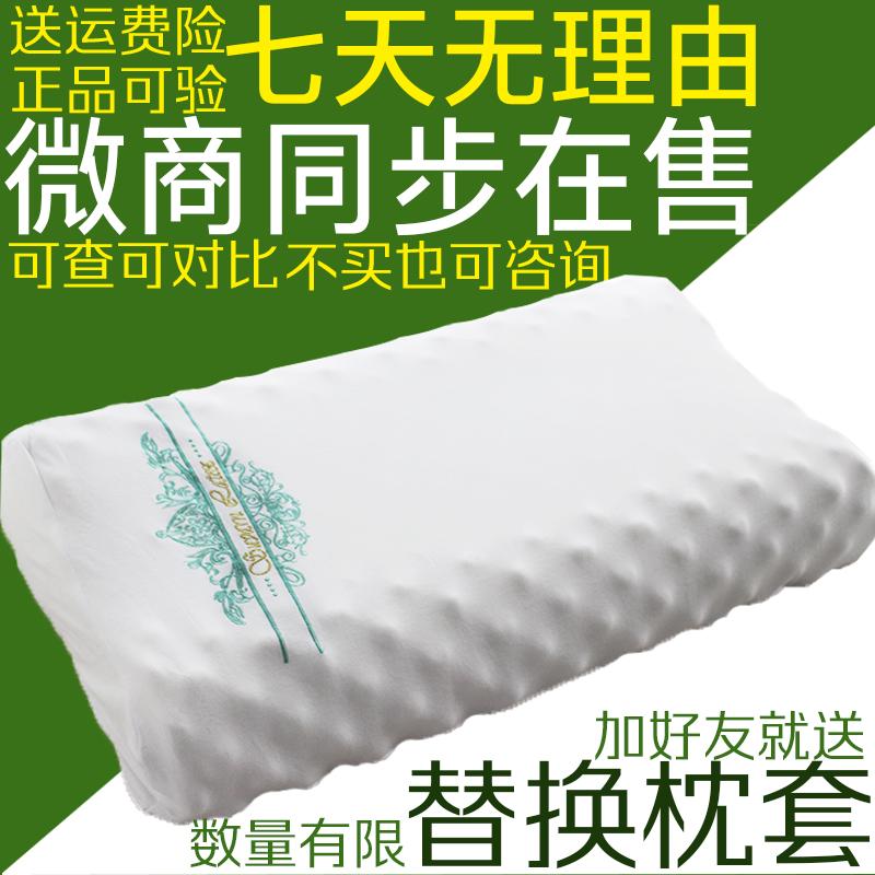 泰国素万那普机场SA-代回乳胶枕头成人高低按摩枕儿童小童乳胶头