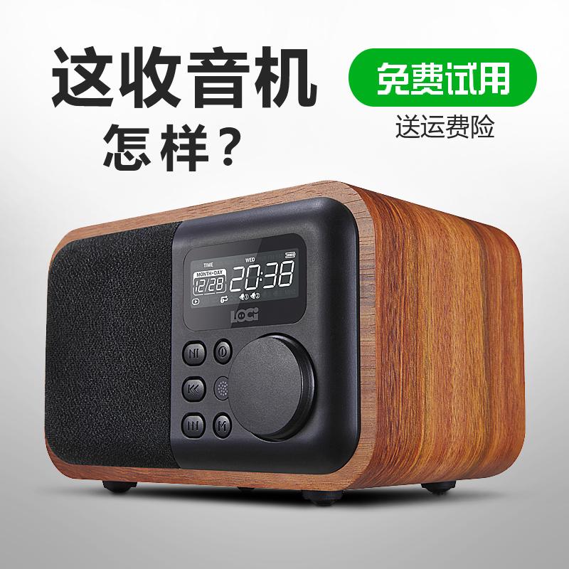 蓝牙音箱插卡带老人收音机手机无线低音炮音响播放器迷你家用充电
