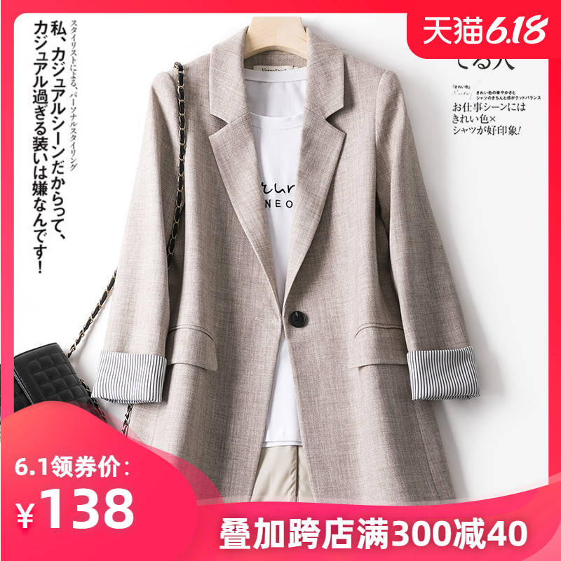 Net red suit coat fashion women's Korean version 2020 new spring and autumn relaxed leisure spring Korean top small suit