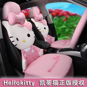 女可爱卡通hellokitty汽车坐垫 KT猫全包四季通用 春夏立体凉座垫