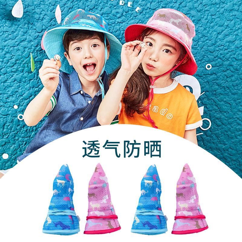 宝宝帽子夏儿童遮阳帽男童女童太阳渔夫帽防晒帽防紫外线网眼凉帽