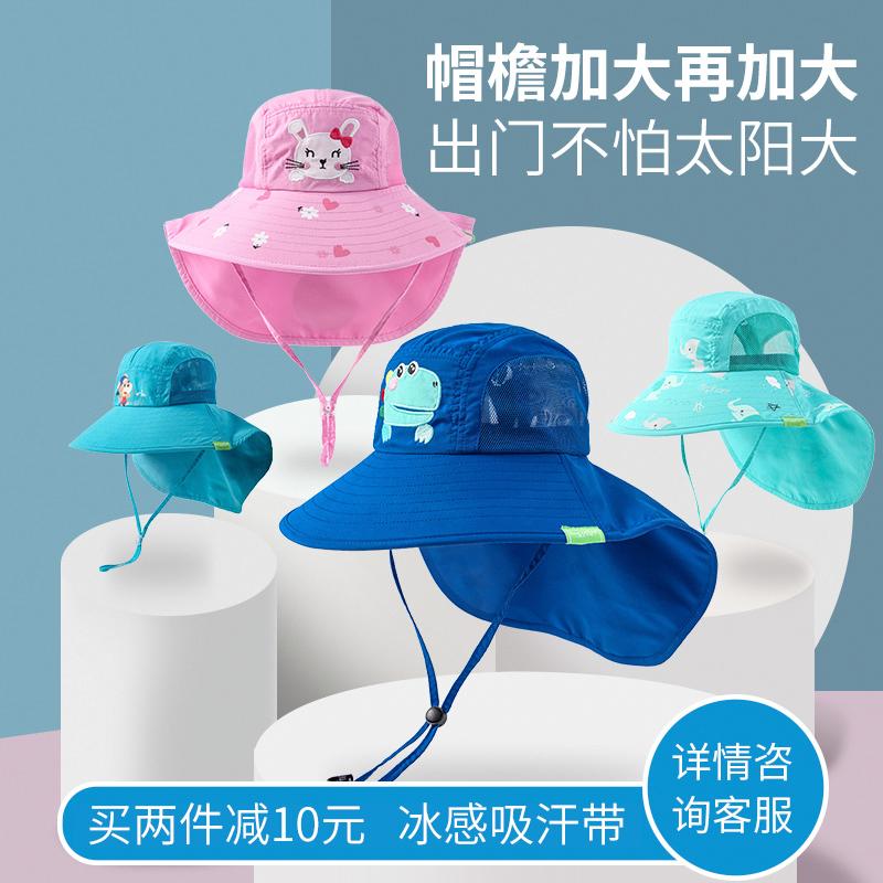 儿童帽子夏防紫外线遮阳帽太阳帽男女童防晒帽渔夫帽宝宝沙滩大檐图片