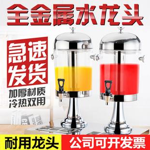 商用不锈钢果汁鼎单头双头三头冷饮机饮料桶自助餐自助果汁机容器
