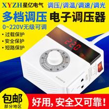 4000W大功率可控硅 电子调压器 调速调温过载短路保护0 220V 调光