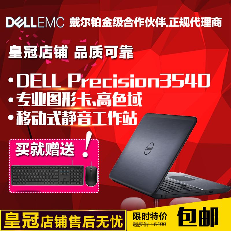 dell /戴尔precision 3540 9工作站