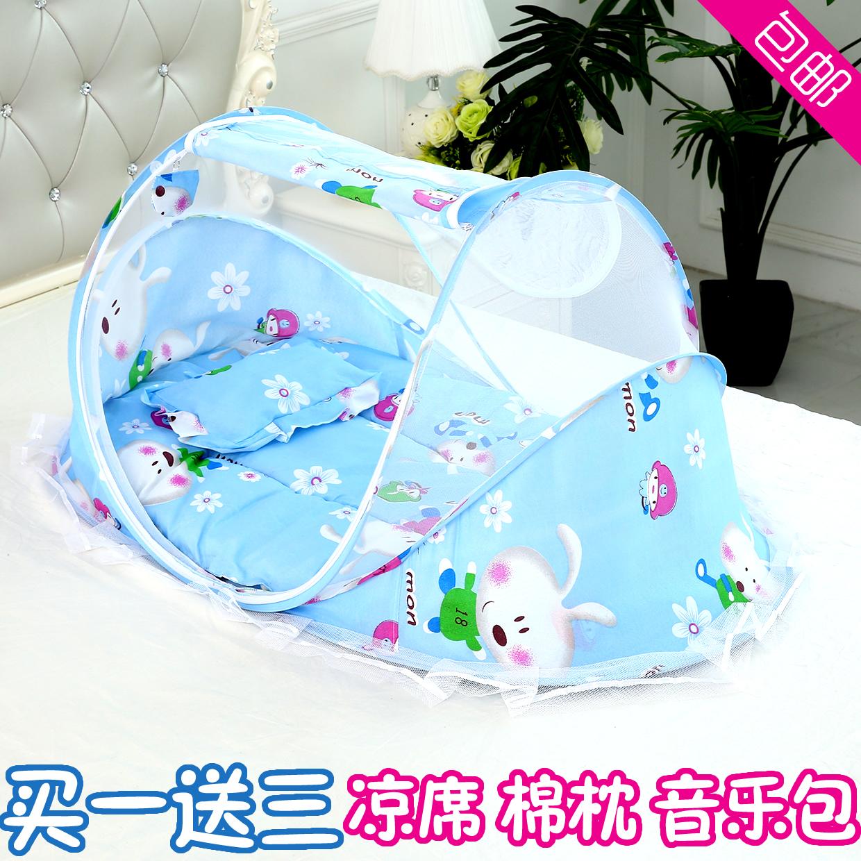 婴儿蚊帐罩可折叠新生宝宝蒙古包有底便携式幼儿免安装防蚊罩神器