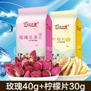 八十六度平阴玫瑰花茶干玫瑰安岳柠檬片泡茶干片夏季组合养女人颜