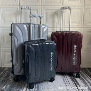 28寸 超轻碳纤维行李箱耐磨防刮旅行箱静音万向轮商务拉杆箱20