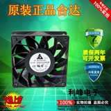 Delta fan 3A violent fan 12cm fan FFB1212EHE 12V I fan 3.0A