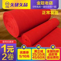 红地毯 婚庆红地毯 展会红毯 一次性地毯 庆典地毯 红地垫 结婚用