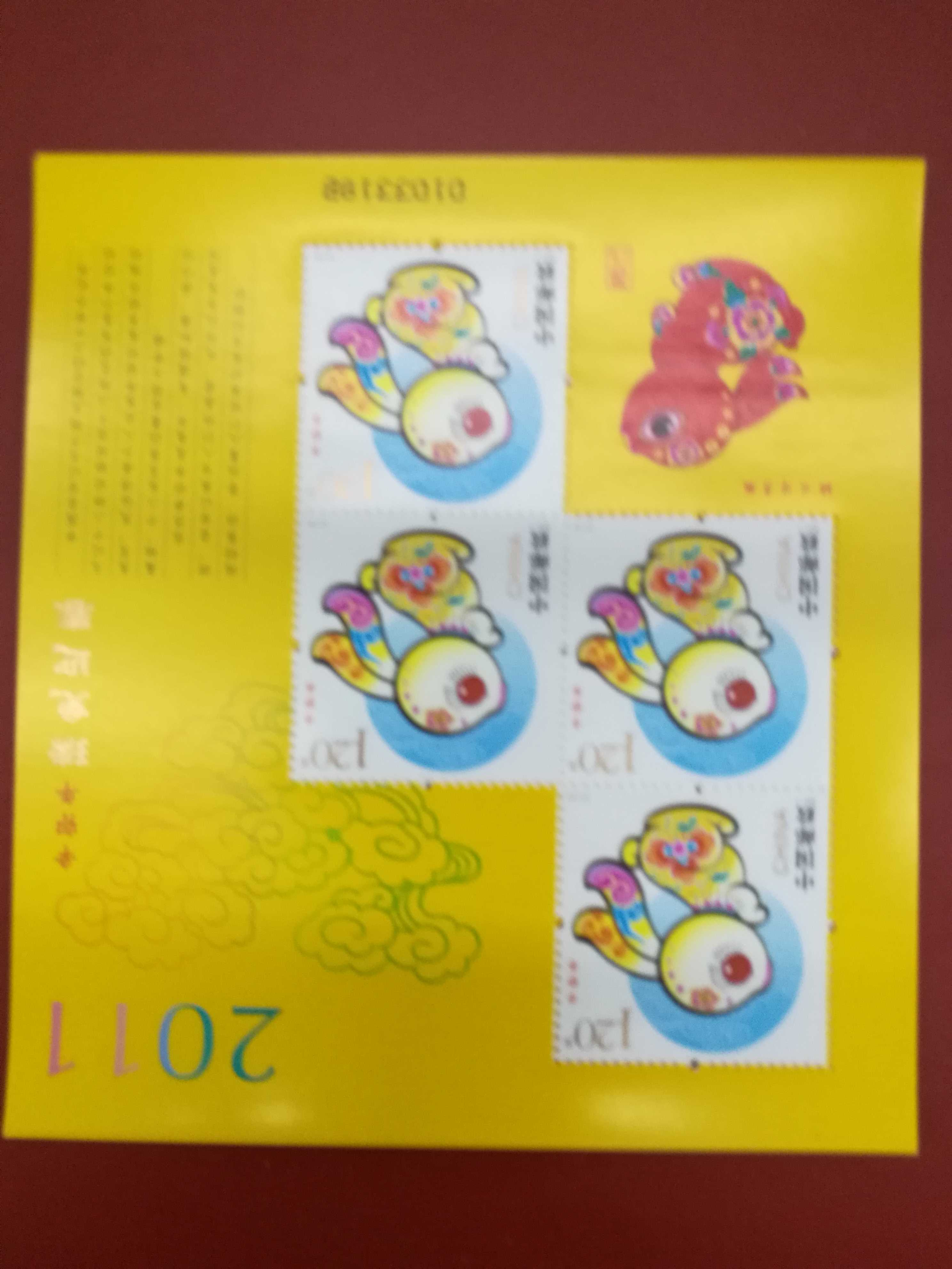 2011-11 three rounds of Chinese Zodiac rabbit free edition three rounds of yellow rabbit stamp original glue complete product, post office authentic product