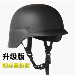 凯夫拉头盔套M88战术头盔布罩钢盔头盔军迷防暴迷彩头盔包邮